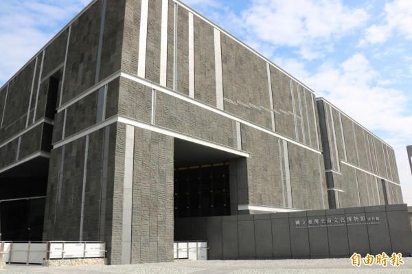 國立臺灣史前文化博物館南科考古館今起試營運。(記者萬于甄攝)