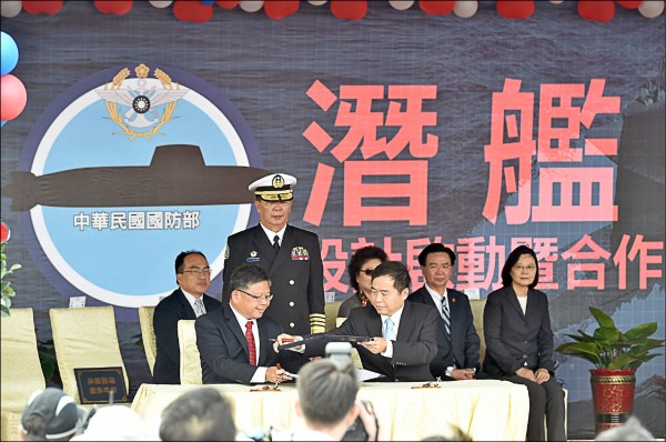 潛艦國造案獲重大進展,軍方已獲得潛艦國造原型艦的主、次裝備輸出許可。蔡英文總統南下高雄左營海軍基地,主持潛艦國造簽約儀式。(資料照)