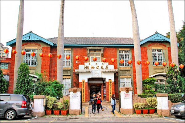 配合文化資產保護,三峽歷史文物館將劃設為保存區。(新北市政府提供)