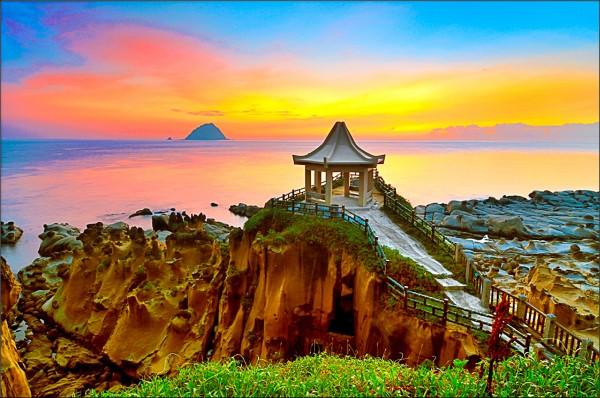 「等嶼亭」下是和平島公園最佳的曙光觀賞點。(圖片提供/和平島公園)