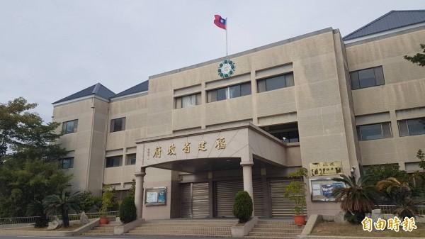 台灣的「福建省政府」正式吹熄燈號。(記者吳正庭攝)