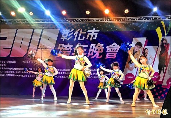 彰化市跨年晚會穿插社區、學校歌舞表演。(記者張聰秋攝)
