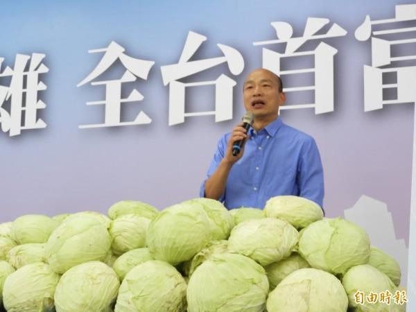 高雄市長韓國瑜。(資料照,記者葛祐豪攝)
