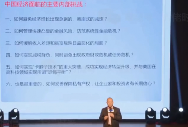 向松祚演講影片在中國網路「被消失」。(翻攝自Youtube)