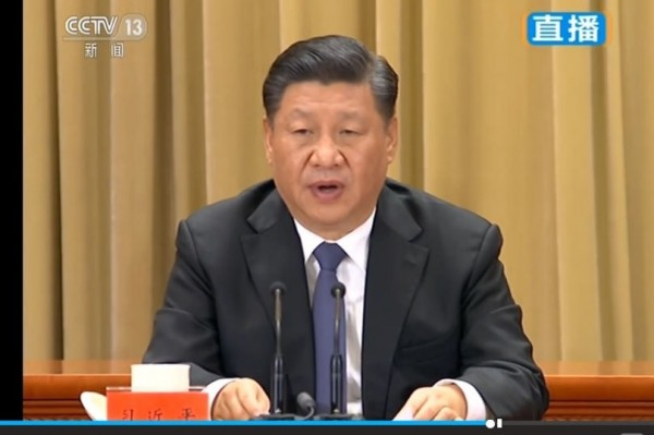 今年是中國全國人大常委會發表「告台灣同胞書」40周年,中共總書記習近平今發表對台談話。(取自網路)