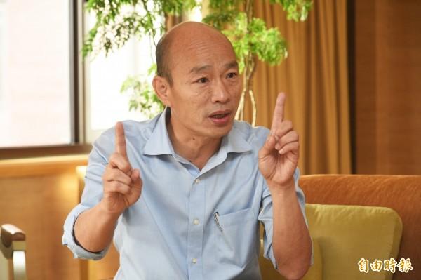 高雄市政府聲明,市長韓國瑜(見圖)一貫主張在中華民國憲法、兩岸人民關係條例架構下,兩岸交流應秉持九二共識原則。(資料照,記者張忠義攝)