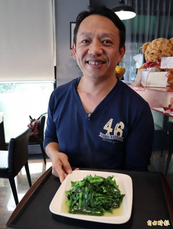 「農業賢拜」賴明岐,開設「膳禾軒私房料理溯源餐廳」,食材皆採用有機或具生產履歷的蔬菜或肉品,民眾吃了更安心。(記者歐素美攝)
