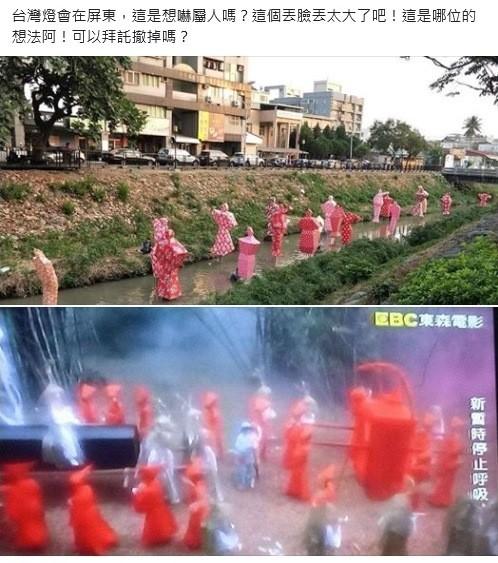 網友KUSO萬年溪綵燈節燈飾像鬼魅。(取自臉書屏東人屏東事)