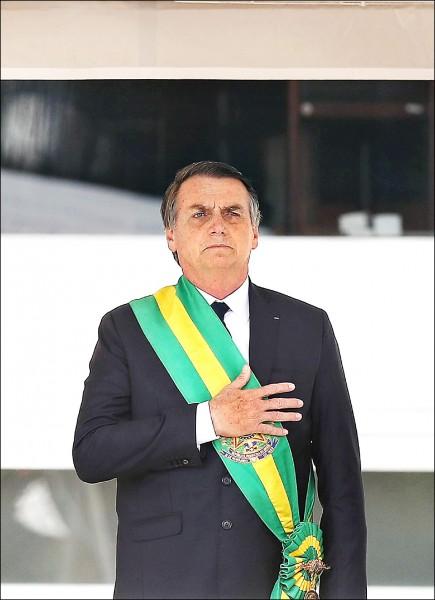 巴西極右派新總統波索納羅,一日在首都巴西利亞宣誓就職。(歐新社)
