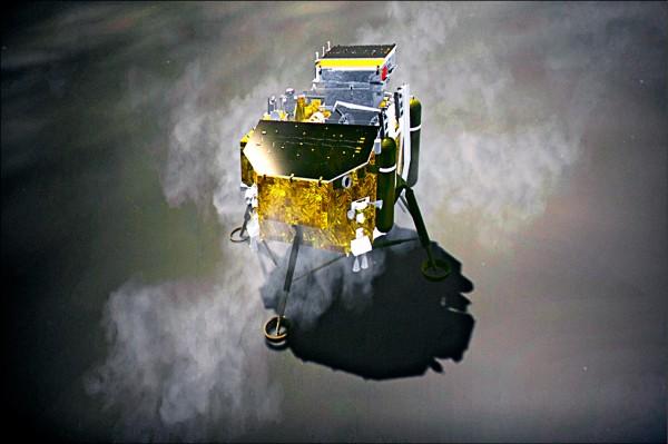 中國新華社三日發佈模擬圖,展示嫦娥四號探測器的登月過程。(美聯社)
