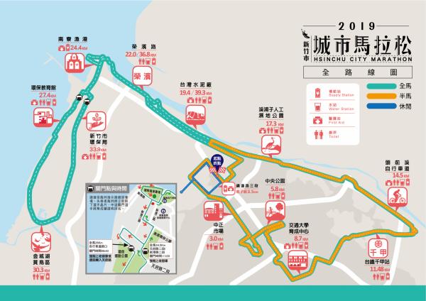 2019新竹市城市馬拉松本週日上午6點於樹林頭公園起跑,當日上午5點50至下午1點30將分路段、分時段進行交通路線管制。(圖擷自2019新竹市城市馬拉松網頁)