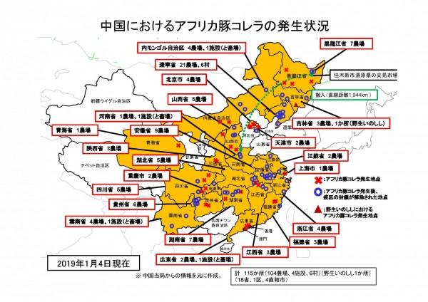 日方統計,截至今日全中國4直轄市、18省與1自治區淪為疫區。(圖擷取自日本農林水產省)