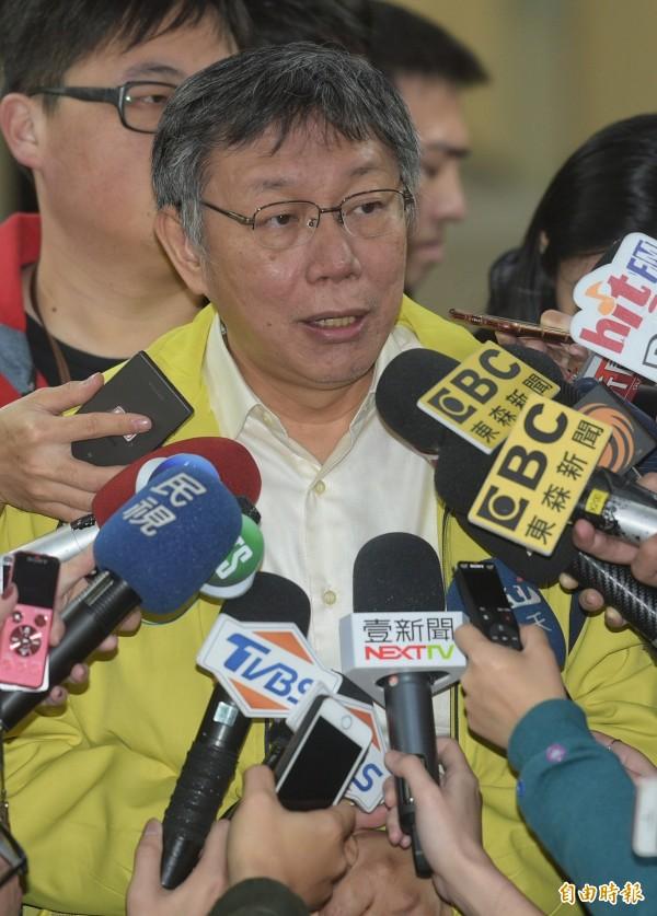 台北市長柯文哲言論被轉貼到PTT後,眾多網友留言噓爆。(資料照)