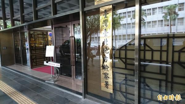 保全經理羅育祥以動物麻藥迷姦求職少女,遭台北地檢署依加重強制性交罪起訴。(記者黃捷攝)