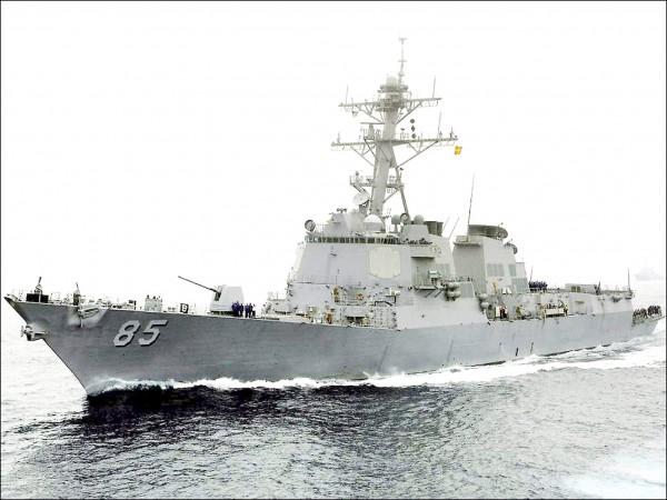 二○○二年開始服役的美國海軍飛彈驅逐艦「麥康貝爾號」,七日駛入中國聲索主權的西沙群島島礁,執行自由航行任務。(取自網路)