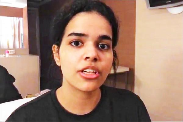 自稱奎農的十八歲沙烏地阿拉伯籍少女。(法新社)