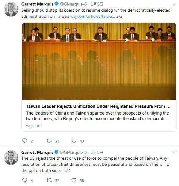 馬奇斯日前在推特發文說,美國拒絕以威脅或使用武力威嚇台灣人!而「北京應該停止其脅迫行為,並恢復與台灣民選政府之間的對話。」(擷取自推特)