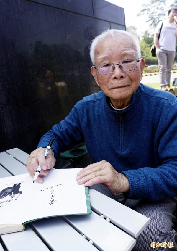 二二八事件中的抗暴戰士黃金島今天逝世,享耆壽93歲。黃金島於2017年在烏牛欄出席簽書會。(資料照)