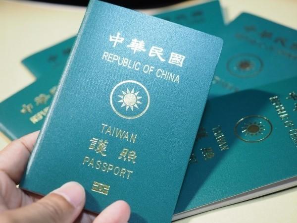 台灣護照好用程度排名第29名。(歐新社)