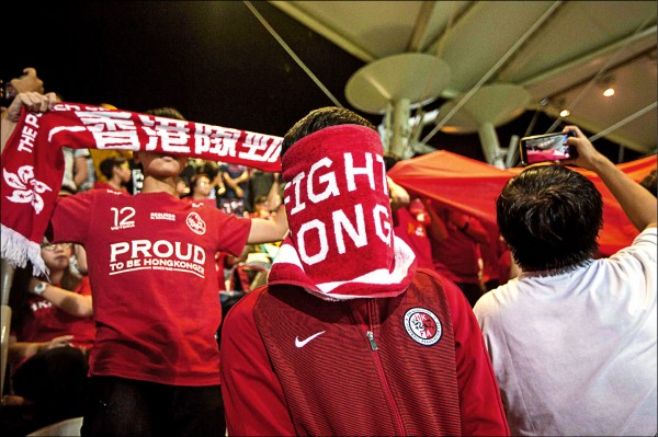 香港近年來每逢奏唱中國國歌的場合,都會出現民眾以噓聲或其他方式加以貶損的情況。圖為二○一七年十一月觀看香港足球隊與巴林隊友誼賽的球迷,在演奏中國國歌時將臉蒙住。(法新社檔案照)