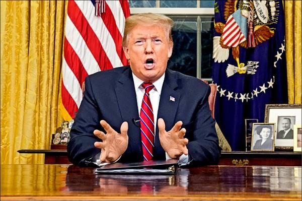 美國總統川普八日晚間在白宮橢圓形辦公室,發表他任內首次黃金時段全國電視演說。(美聯社)