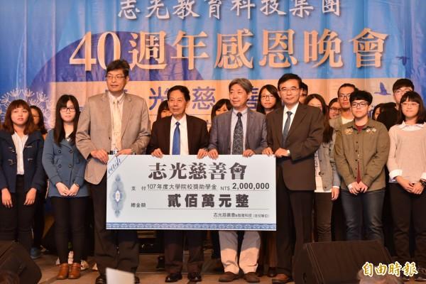 志光慈善會於歲末年終頒發200萬元大學院校獎助學金支票。(記者劉婉君攝)