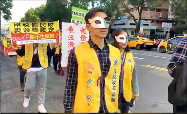 法稅改革聯盟昨發起抗議運動。(圖取自法稅改革聯盟臉書)