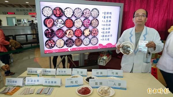 冬令進補,柳營奇美醫院提醒中藥有可能與西藥產生交互作用。(記者楊金城攝)