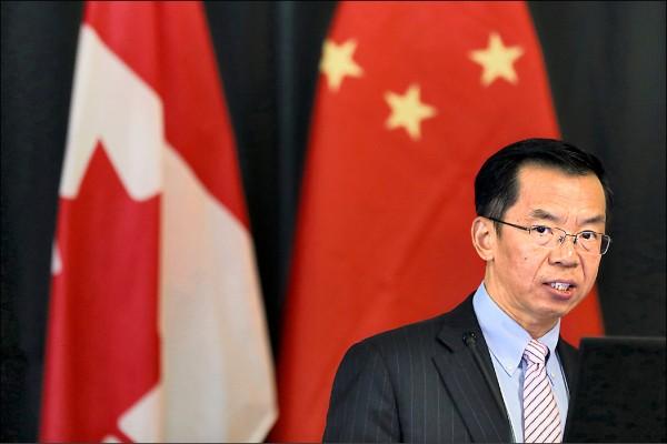 中國駐加拿大大使盧沙野。(路透檔案照)