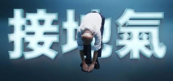 行政院長蘇貞昌更新臉書主頁「接地氣」。(圖擷取自蘇貞昌臉書)