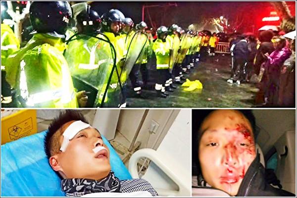 江蘇當局從各地召來上千特警,與防暴警察一同暴力鎮壓,示威家長嚴重掛彩。(取自網路)