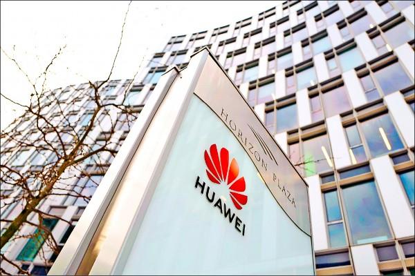 華為商標豎立在波蘭首都華沙的分公司外。(路透)