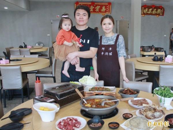 阿清羊肉爐由溪湖創始羊肉爐第三代,31歲的負責人楊浚清(中)與妻子葉致薰(右)一同創業成立。(記者陳冠備攝)