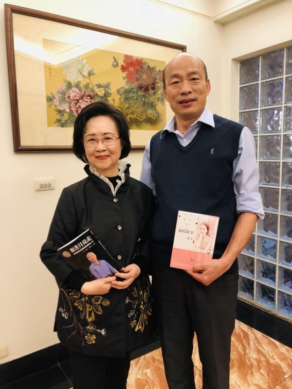 韓國瑜昨日拜會瓊瑤討論愛情產業鏈相關事宜。(記者葛祐豪翻攝)
