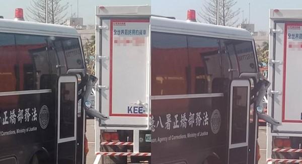 警備車與貨車發生車禍,貨車車門貼紙寫「全世界最好用的貨車」。(圖擷取自聯結車、大貨車、大客車、拉拉隊、運輸業照片影片資訊分享團)