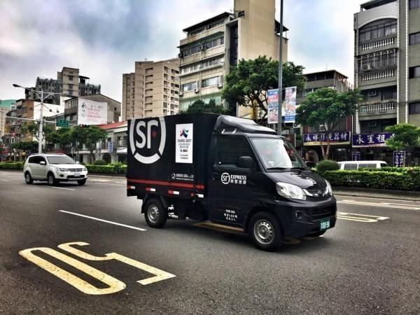 香港順豐員工曝露公司內部方針,表明禁止寄收中華民國國旗及國徽。(圖擷自台灣順豐速運臉書粉絲專頁)