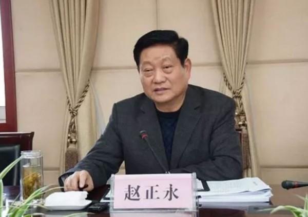 陝西省委前書記趙正永已卸任3年,中國當局15日宣布,趙正永因涉嚴重違紀違法,目前正接受調查。(擷取自RFA)