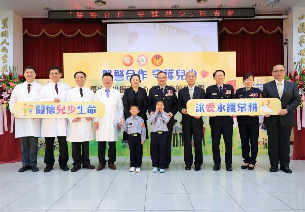 警政署與長庚醫院攜手規劃推動「醫警合作守護兒少」方案(記者邱俊福翻攝)