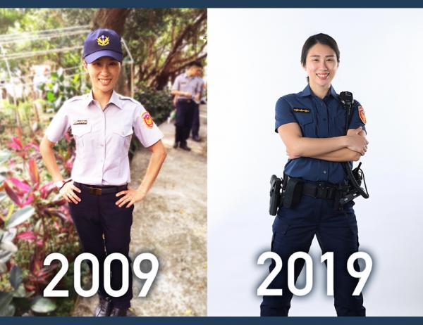 臉書粉絲團「NPA署長室」也放上10年前後的警察制服對比照。(圖取自臉書粉絲團「NPA署長室」)