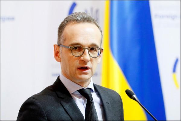 德國外交部長馬斯。(路透)