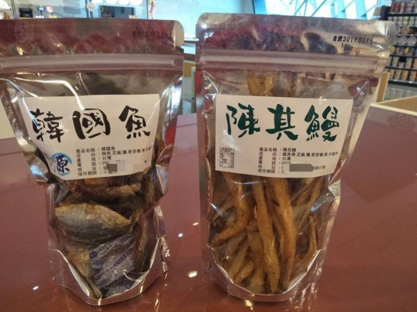 宜蘭縣食品業者搭上順風車,把2款新上市海鮮加工零嘴,取名韓國魚、陳其鰻。(圖由阿信師提供)