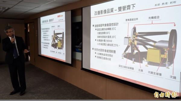 福衛五號照片失焦事件,監院調查原因出爐,圖為科技部於2018年2月23日舉行福衛五號成果記者會。(資料照)
