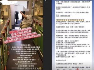 200公斤老外要求台灣空姐幫擦屁股,空姐將過程PO上網路。(圖擷自批踢踢)