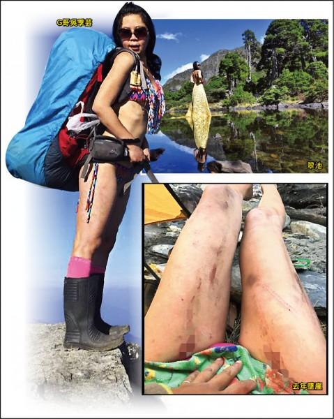 G哥常在臉書分享爬百岳的比基尼登頂照片。G哥去年PO臉書說,某處斷崖失足滑落幾米,撿回一命⋯。(取自G哥比基尼的高山足跡、Gigi wu)