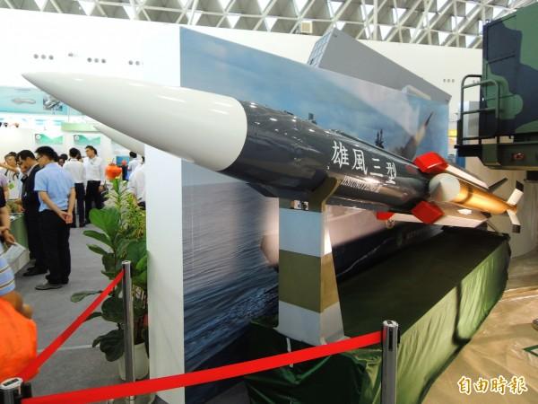 面對航母威脅,國軍將領指出,國軍擁有號稱「航母殺手」的雄風三型超音速反艦飛彈因應。(資料照)