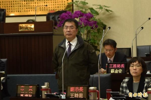台南市長黃偉哲今天在市議會專案報告房屋稅議題。(記者邱灝唐攝)