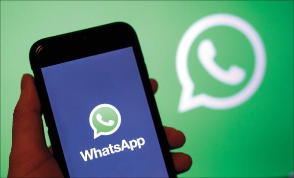 Facebook旗下的訊息服務「WhatsApp」廿一日宣布,使用者「即日起每則訊息最多僅能轉發五次」;此為臉書在因應管控假消息的政治壓力下做出的最大服務更動之一。(歐新社)