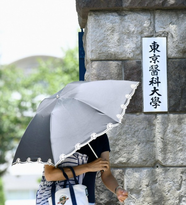 日本東京醫科大學去年遭爆對男女考生採取差別待遇,引起社會負面觀感。(美聯社)