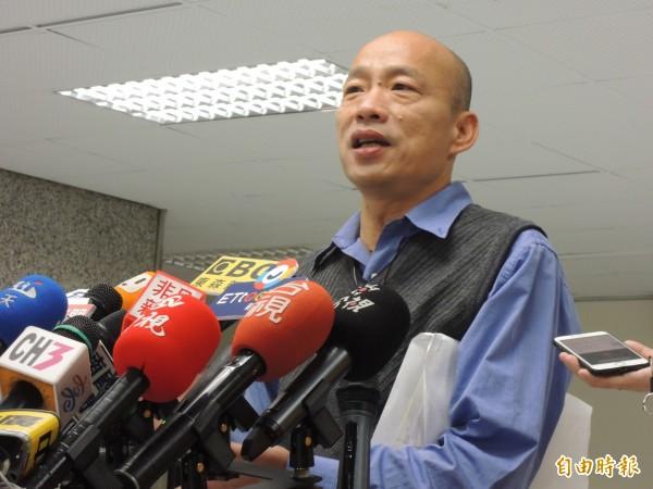 高雄市長韓國瑜日前再提新點子,表示想在高雄蓋賽車場,結果不到10天就轉彎,說「確定熱門的F1進不了高雄。」(資料照)