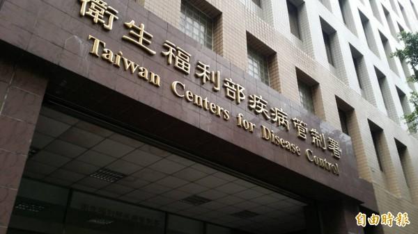 衛福部疾管署公布今年國內首例麻疹本土病例。(記者林惠琴攝)